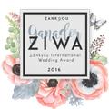 Premio Ziwa 2018