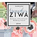Mejor Agencia de Viajes 2016 Zankyou